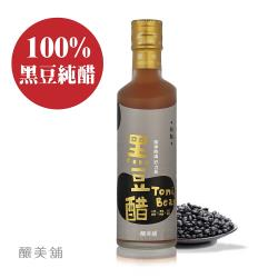 黑豆 發酵純醋 (無糖) 2入一組【釀美舖 總代理-台灣御品】