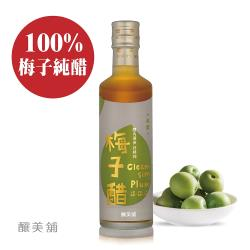 梅子 發酵純醋 (無糖) 2入一組【釀美舖 總代理-台灣御品】