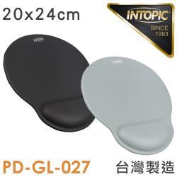 INTOPIC 廣鼎 皮革紓壓護腕鼠墊(PD-GL-027)