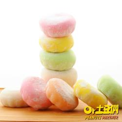 【土豆們】法式雪果子100顆(麻糬冰淇淋60g/顆_五款隨機出貨)