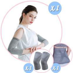 3+1件組【京美】長效支撐護膝1雙+銀纖維護腰+能量鍺紗護套1雙(送24cm不沾平炒鍋)