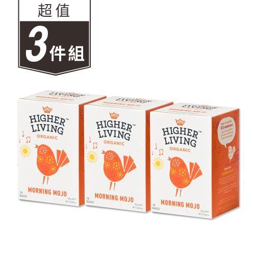 【英國HIGHER