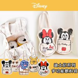 (買一送一)_網狐家居 迪士尼系列多功能帆布購物袋/飲料袋(多款任選)
