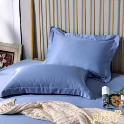 Betrise輕敲節奏 環保印染抗菌天絲素色歐式壓框薄枕套X2