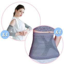 【京美】X銀纖維極塑護腰*1件 + 能量鍺紗護套*1雙 ★獨家呵護超值組★