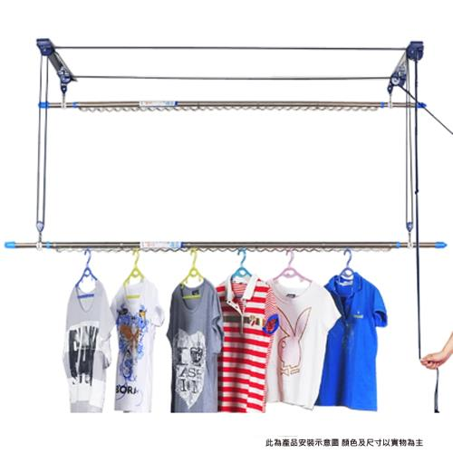 CB004 雙桿式升降曬衣架(不含桿)加長型 二桿式 拉繩曬衣架 聰明會煞車 窗簾式省力曬衣架 晒衣架 衣架