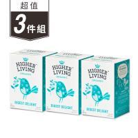 【英國HIGHER LIVING】消化解膩有機茶3件組(15包x3盒)