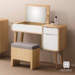 【Hampton 漢汀堡】摩頓3尺掀鏡式化妝桌椅組