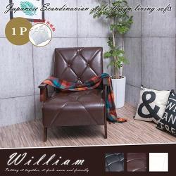 【Banners Home】William威廉北歐美式皮沙發(升級版-獨立筒單人座)8059-1B~沙發/單人沙發/皮沙發