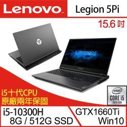 Lenovo聯想 Legion 5Pi 電競筆電 15吋/i5-10300H/8G/PCIe 512G SSD/GTX1660Ti/W10 二年保 82