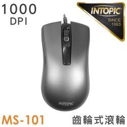 INTOPIC 廣鼎 飛碟光學滑鼠(MS-101)