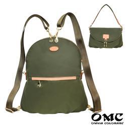 【OMC】百變風尚輕盈三用側背包後背包-綠色