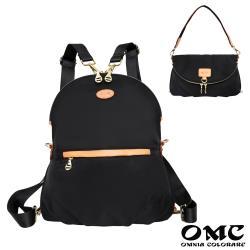 【OMC】百變風尚輕盈三用側背包後背包-黑色
