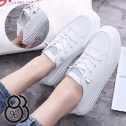 【88%】2cm休閒鞋 皮革素面 圓頭平底免綁帶休閒鞋 後踩腳 小白鞋