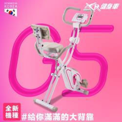 WELLCOME好吉康 全新升級渦輪式 XR-G5 女神粉 二合一磁控飛輪健身車 XR-G4座墊背墊大升級