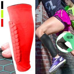 蜂窩墊防撞小腿套