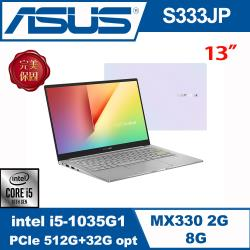 ASUS華碩 S333JP-0028W1035G1 輕薄筆電 幻彩白 13吋/i5-1035G1/8G/PCIe 512G SSD+32G Optane/MX330/W10