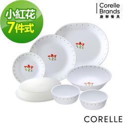 美國康寧CORELLE 小紅花7件式餐具組-G01