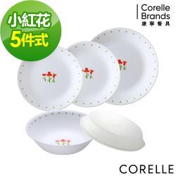 美國康寧CORELLE 小紅花5件式餐具組-E01