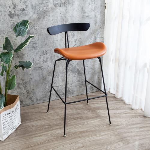 Boden-奧瑪工業風皮革吧台椅/橘色造型吧檯椅/高腳椅