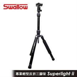 Swallow 微型反折式三腳架 Super Light ii (公司貨)