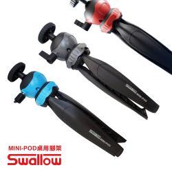 SWALLOW 桌上型腳架 MINI-POD (公司貨)