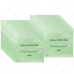 HABA 無添加主義 花園緊緻面膜(12ml*2-上+下半片)(無盒版/單包)*20 即期良品