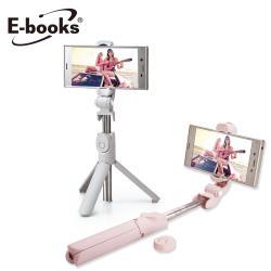 E-books 藍牙分離式遙控三腳架旅行自拍組- ( N70 )