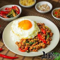 【上野物產】台灣美味鮮饌 打拋豬肉醬包 (150g土10%/包)x1包