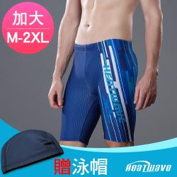 Heatwave熱浪 加大男泳褲 七分馬褲-藍洋(M-2XL)贈泳帽391