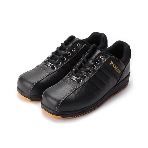 PAMAX三線休閒鋼頭安全鞋黑男鞋鞋全家福