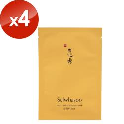 Sulwhasoo 雪花秀 潤燥精華面膜1sheets(23g) x 4