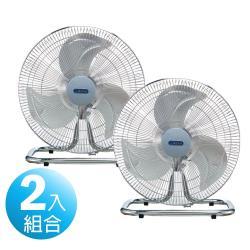 2入組↘ 華冠 14鋁葉工業桌扇風扇FT1407