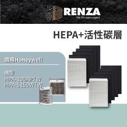 RENZA瑞薩 適用Honeywell HPA-100APTW 可替換HRF-APP1 HRF-R1 兩年份超值裝空氣清淨機濾芯