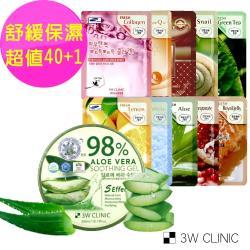 韓國 3W CLINIC 蘆薈舒緩保濕凝凍300g*1入+純棉修護面膜23ML*40片
