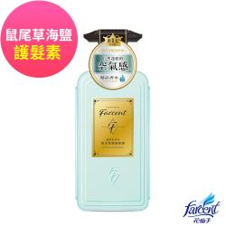 Farcent香水 奇蹟護髮素(控油蓬鬆)-療癒鼠尾草(600ml/瓶)