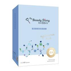 【任選5件999加贈環保袋】我的美麗日記 自然鑰匙篇 玻尿酸極效保濕面膜(8片/盒)