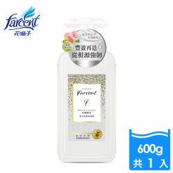 Farcent香水 奇蹟洗髮露(柔順修護)-真我星夜(600ml/瓶)
