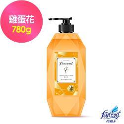 Farcent香水 胺基酸沐浴露-雞蛋花(780g/入)