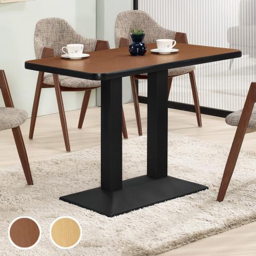 Boden-貝羅4尺工業風長方形餐桌/商業洽談桌(兩色可選)