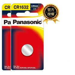 Panasonic國際牌 CR-1632 鈕扣鋰電池 5入