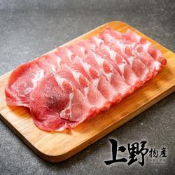 【上野物產】台灣國產 優質梅花豬肉片(200g±10%/盒) x10盒