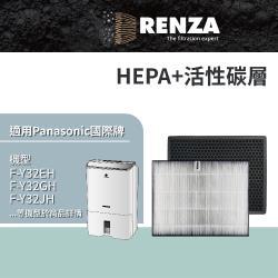 RENZA瑞薩濾網 適用Panasonic F-Y32EH 可替換 F-ZPJX32EH F-ZPKX32EH 空氣清淨機濾芯