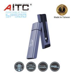 AITC 艾格 SP500 M.2 PCIe NVMe SSD 外接硬碟盒(空盒)