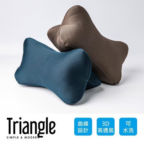 [obis] 3D彈性太空網布立體三角靠枕/腳枕/腰枕(可水洗/顏色隨機)