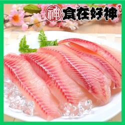 【食在好神】台灣鯛魚腹片(400G) x5包