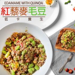 【食在好神】高纖藜麥毛豆(200G) x5包