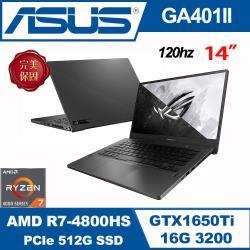 ASUS華碩 GA401II-0061E4800HS 電競筆電 灰(無燈版) 14吋/R7-4800HS/16G/PCIe 512G SSD/GTX1650Ti/W10/120Hz