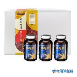 【遠東生技】攝得順南瓜籽膠囊禮盒組 (3瓶/盒)