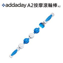 addaday  Type A2 按摩滾輪棒